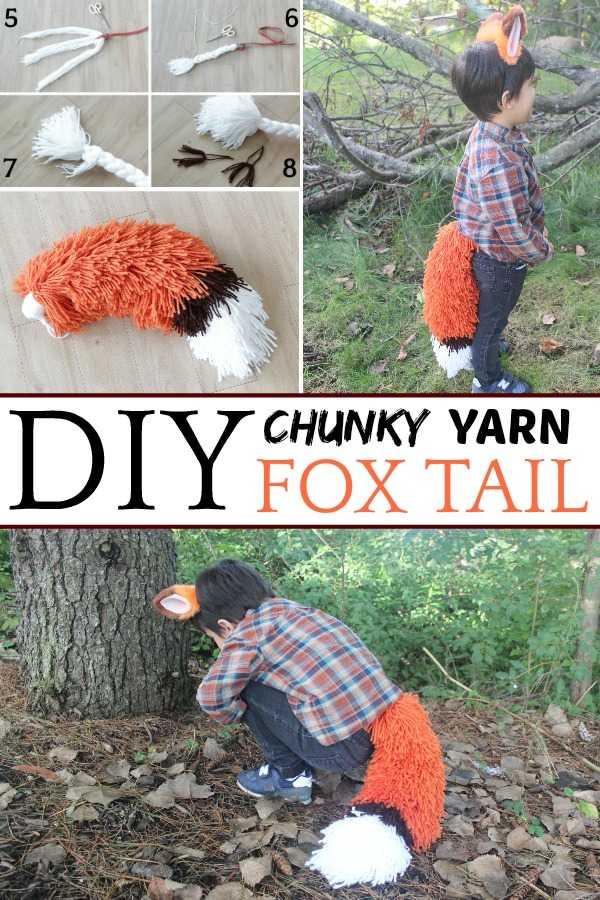 A DIY fox tail made from yarn