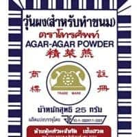 Agar Agar Powder- Thai Thailand Asian International Food 25g.x3packets.
