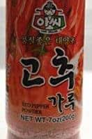 Korean Red Hot Chili Pepper Flakes Powder, Sun Dried 7oz Shaker